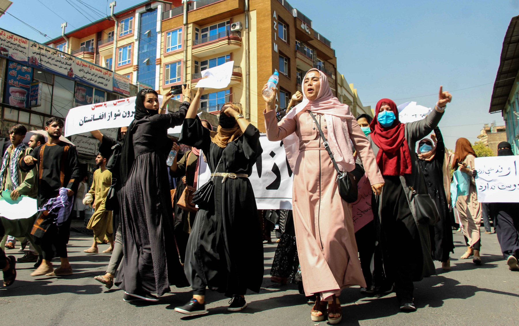 Afghanistan crisis - protest in Kabul